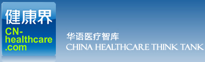 中国健康界