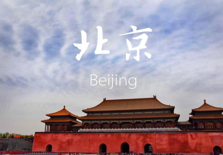 老年人的养老服务政策_北京市城乡无社会保障老年居民养老保障办法_养老政策新政