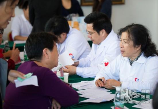 共铸中国心在海南成立会诊中心